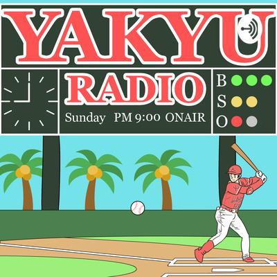 YAKYU RADIO