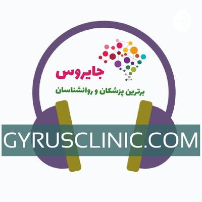 پزشکان جایروس - دکتر مصطفی امیری