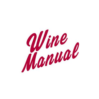 WineManual