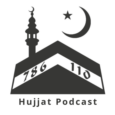 Hujjat Podcast