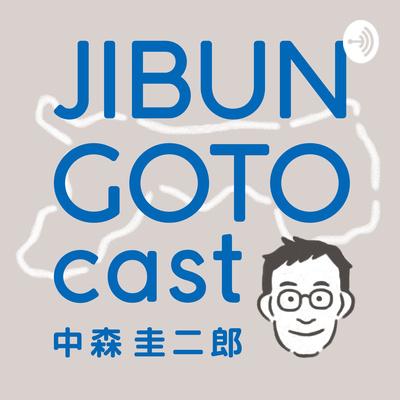 jibungoto cast