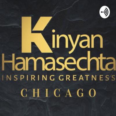 Kinyan Hamasechta Mikor