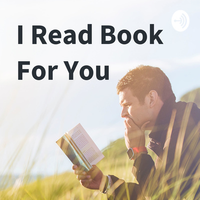 I Read Book For You