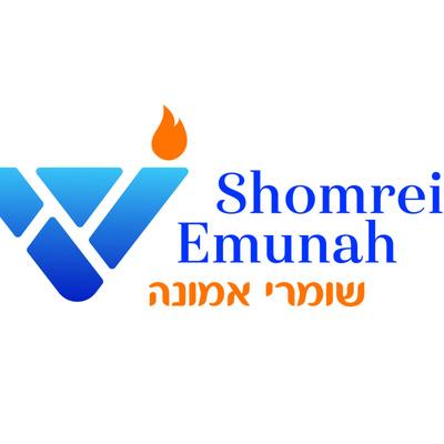 Sefer Hakuzari Podcast with Rabbi Marwick
