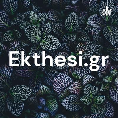 Ekthesi.gr