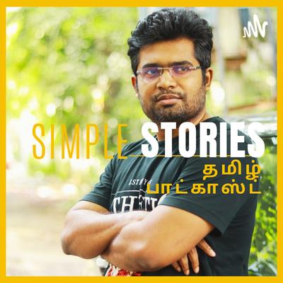 simplify your life|Tamil Podcast with Vinod|தமிழ் போட்காஸ்ட்
