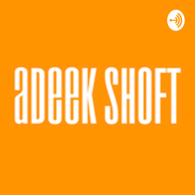 Adeek Shoft | اديك شوفت