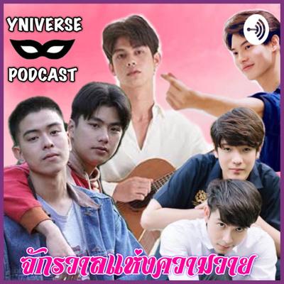 Yniverse Podcast
