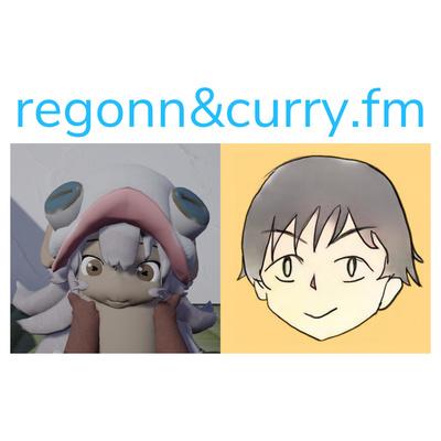 regonn&curry.fm