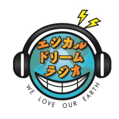 エシカルドリームラジオ