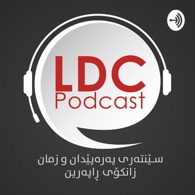 LDC Podcast