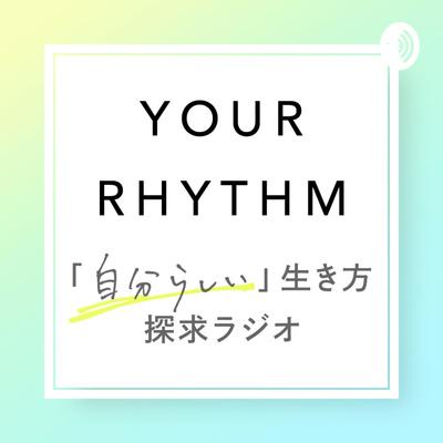 Your Rhythm〜「自分らしい」生き方探求ラジオ