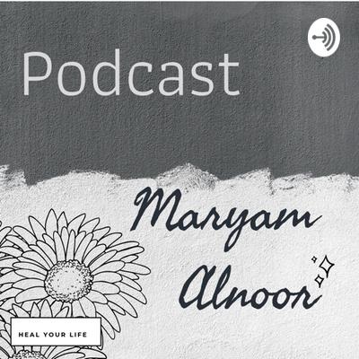 Maryam Alnoor