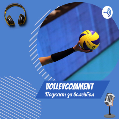 VolleyComment Podcast Ep.1