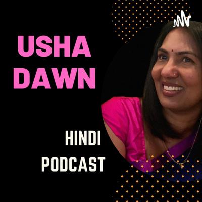 Usha Dawn Hindi Podcast