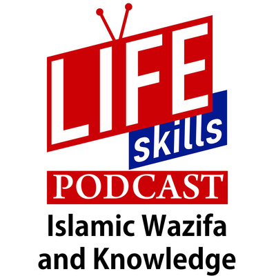 Islamic Wazifa & Knowledge