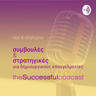 The Successful Podcast