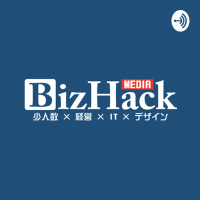 BizHack MEDIA