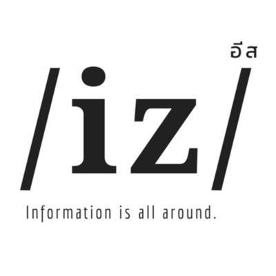 /iz/: information is all around