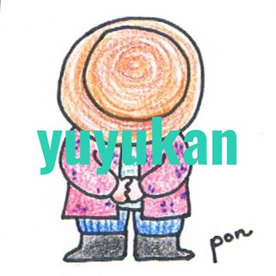 yuyukan