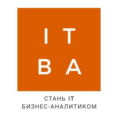 IT бизнес-анализ
