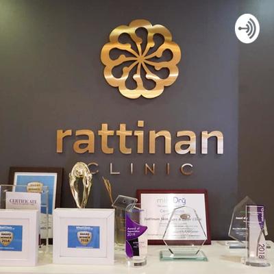 Rattinan Clinic