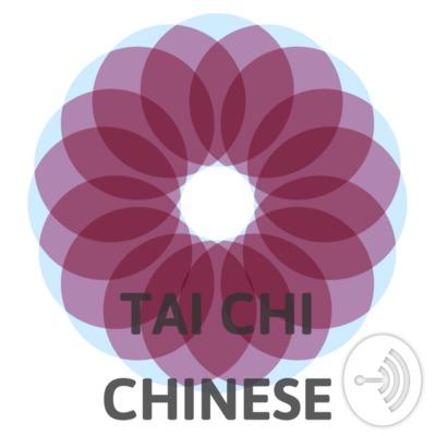 Tai Chi Chinese