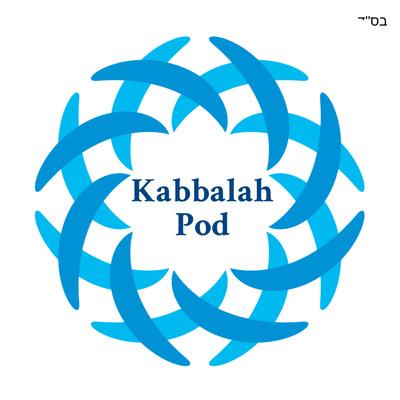 Kabbalah Pod - Contemporary Jewish Spirituality