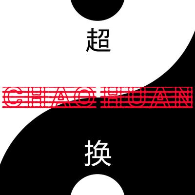 CHAO HUAN
