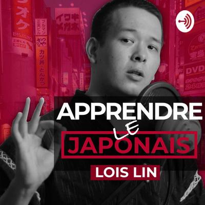 Apprendre le japonais avec Lois Lin