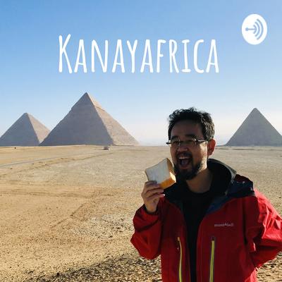 Kanayafrica