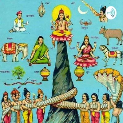 Cosmic Gestures : A Vedic Astrology Podcast