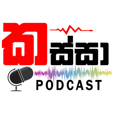 Kassa Podcast