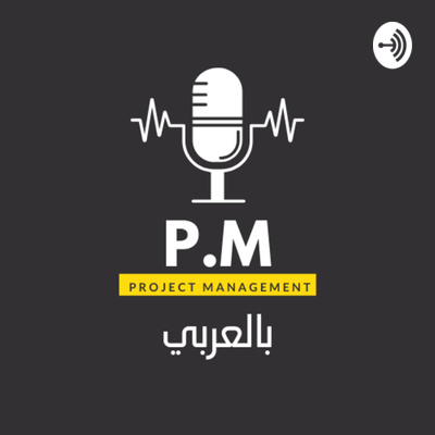 بالعربي P.M