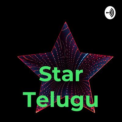 Star Voice