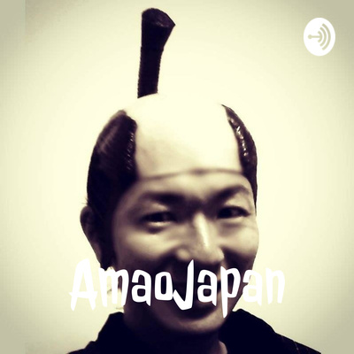 AmaoJapan やさしい日本語