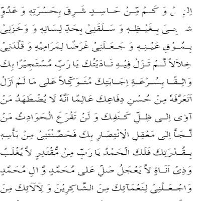 Dua Jawshan Kabeer Transliteration Pdf Download