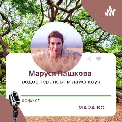 Heal Your Life with Masha