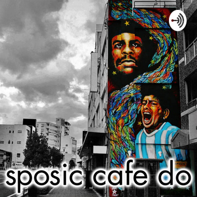 sposic cafe do