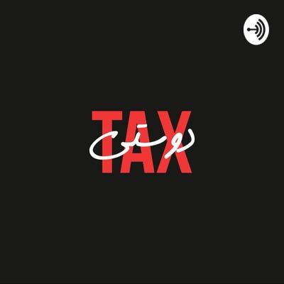 Tax Dosti Pakistan