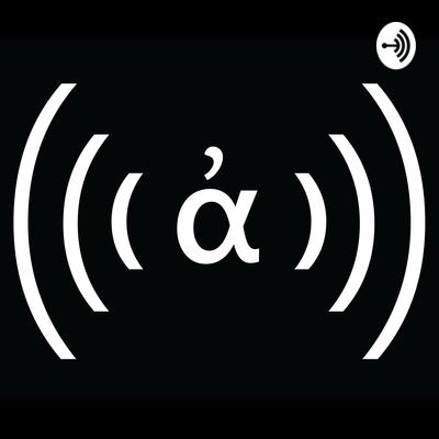 Podcast Archai
