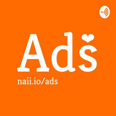 This Podcast is Full of Ads