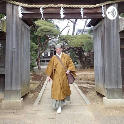 The Rowdy Nichiren Buddhist