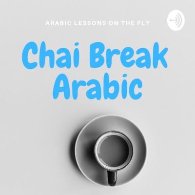 Chai Break Arabic