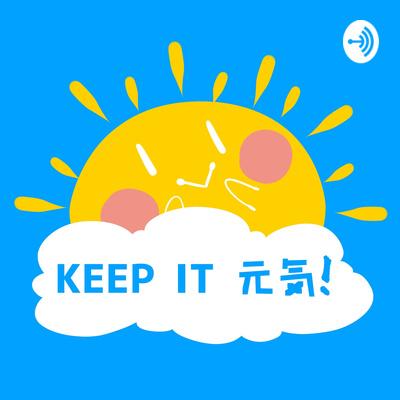Keep it Genki