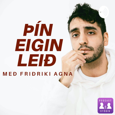 Þín eigin leið