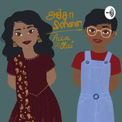 Acca Pillai | அச்சா பிள்ளை