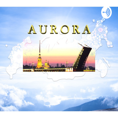 Aurora (Русская программа, на Радио Санатхана Вани)