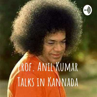 Prof. Anil Kumar Talks in Kannada