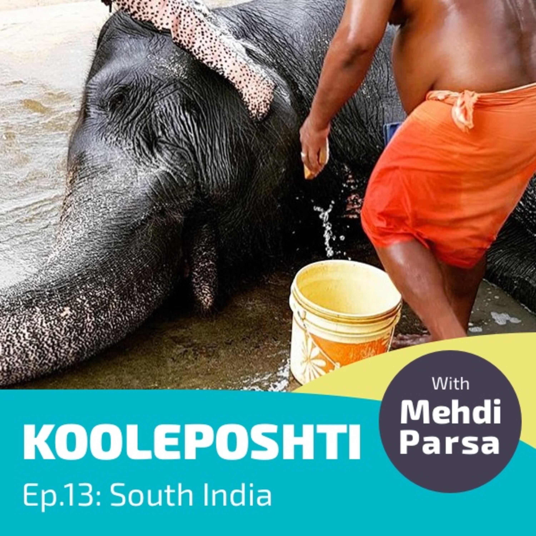 #013 India, Kerala - کرالا هند